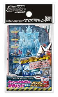 Gundam: Try Age Build & MS Set Pack