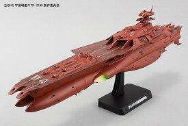 宇宙戦艦ヤマト2199 1/1000 ゲルバデス級航宙戦闘母艦〈ダロルド〉 プラモデル(再販)[バンダイ]《01月予約》