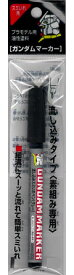 GM-302P ガンダムマーカー 流し込みスミ入れペン グレー[GSIクレオス]《発売済・在庫品》