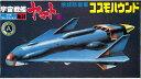 Toy rbt 03219