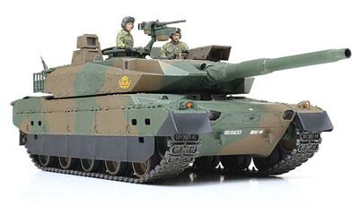1/35 ミリタリーミニチュアシリーズ No.329 陸上自衛隊 10式戦車 プラモデル[タミヤ]《取り寄せ※暫定》