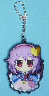 Touhou Project - Akaneya Rubber Keychain: Satori(Released)(東方プロジェクト 茜屋ラバー・キーホルダー さとり 単品)