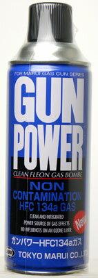 ガスガン用 フロンガス NEW ガンパワー HFC134aガス(400g)[東京マルイ]《発売済・在庫品》