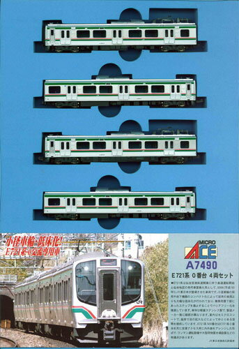 A7490 E721系0番台 4両セット(再販)[マイクロエース]【送料無料】《05月予約》