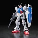 Toy gdm 02289