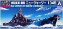 ワールドネイビー No.2 1/2000 アメリカ海軍 戦艦 ニュージャージー 1945 プラモデル[アオシマ]《取り寄せ※暫定》