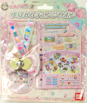 Tamagotchi - Tama Deco Pierce: Yumemiru Change Ribbon