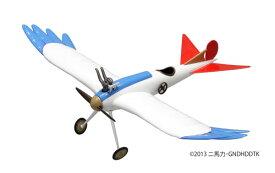 プラモデル 1/48 風立ちぬ 二郎の鳥型飛行機(再販)[ファインモールド]《取り寄せ※暫定》