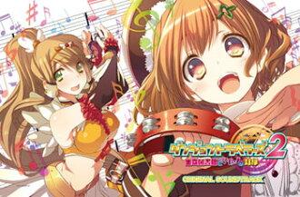 CD Dungeon Travelers 2 Ouritsu Toshokan to Mamono no Fuin Original Soundtrack(Back-order)(CD ダンジョントラベラーズ2 王立図書館とマモノの封印 オリジナルサウンドトラック)