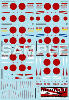 A-364 Decal 1/144 Tora! Tora! Tora! Pearl Harbor Attack Team -Aichi D3A-(Back-order)