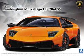 1/24 スーパーカー No.9 ランボルギーニ ムルシエラゴ LP670-4 SV プラモデル(再販)[アオシマ]《取り寄せ※暫定》