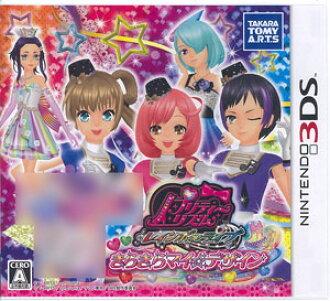 3DS Pretty Rhythm Rainbow Live KiraKira My Design(Released)(3DS プリティーリズム・レインボーライブ・きらきらマイ☆デザイン)