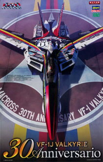 "The Super Dimension Fortress Macross 1/48 VF-1J Valkyrie ""Macross 30th Anniversary Colorway"" Plastic Model(Back-order)(超時空要塞マクロス 1/48 VF-1J バルキリー ""マクロス30周年塗装機"" プラモデル)"