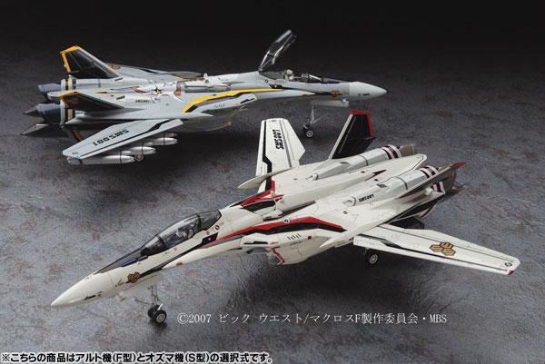 マクロスF 1/72 VF-25F/S メサイア プラモデル(再販)[ハセガワ]《取り寄せ※暫定》