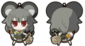 Touhou Project - Akaneya Rubber Keychain: Nazrin(Released)(東方プロジェクト 茜屋ラバー・キーホルダー ナズーリン)