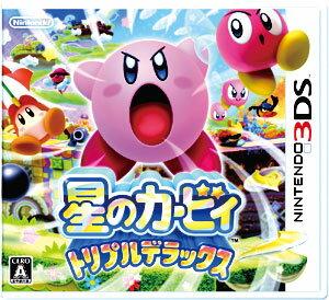 3DS 星のカービィ トリプルデラックス[任天堂]【送料無料】《発売済・在庫品》