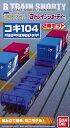 Rail-15218