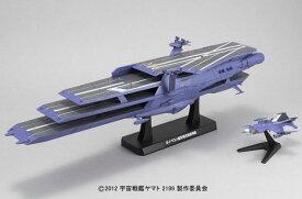宇宙戦艦ヤマト2199 1/1000 ガイペロン級多層式航宙母艦<ランベア> プラモデル(再販)[バンダイ]《01月予約》