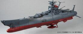 1/500 宇宙戦艦ヤマト2199 プラモデル(再販)[バンダイ]《発売済・在庫品》