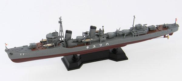 1/700 スカイウェーブシリーズ 日本海軍 特型駆逐艦 初雪 新WWII 日本海軍艦船装備セット7 付 プラモデル[ピットロード]《取り寄せ※暫定》