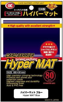 KMC Card Barrier Hyper Matte Series - Hyper Matte Blue 30Pack BOX(Released)(KMC カードバリアー ハイパーマットシリーズ ハイパーマット ブルー 30パック入りBOX)