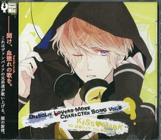 CD DIABOLIK LOVERS MORE CHARACTER SONG Vol9 Shu Sakamaki Kosuke ToriumiBack OrderCD CV