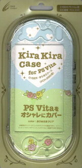 PS Vita2000用 きらきらケース おひめさまクリア[サイバーガジェット]《取り寄せ※暫定》(PS Vita 2000 Shiny Case Ohisama Clear(Back-order))