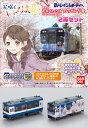 Rail-16256