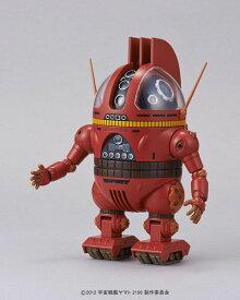 宇宙戦艦ヤマト2199 1/12 AU-09 アナライザー プラモデル(再販)[バンダイ]《発売済・在庫品》