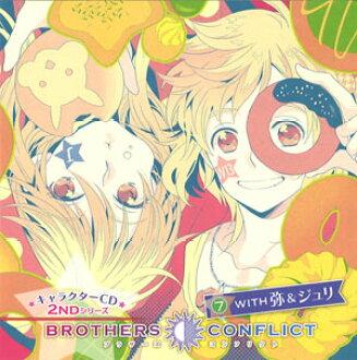 CD Brothers Conflict Character CD 2nd Series (7) with Wataru & Juli / Yuki Kaji' Hiroshi Kamiya(Released)(CD BROTHERS CONFLICT キャラクターCD 2ndシリーズ(7) with 弥&ジュリ / 梶裕貴、神谷浩史)