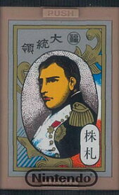 株札 大統領[任天堂]《発売済・在庫品》
