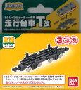 Rail-16907