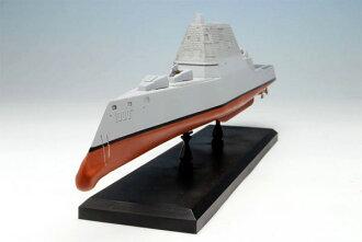 1/700 現用アメリカ海軍 ミサイル駆逐艦 DDG-1000 ズムウォルト プラモデル(1/700 Modern US Navy Missile Destroyer DDG-1000 Zumwalt Plastic Model(Back-order))