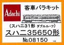 Rail-17184