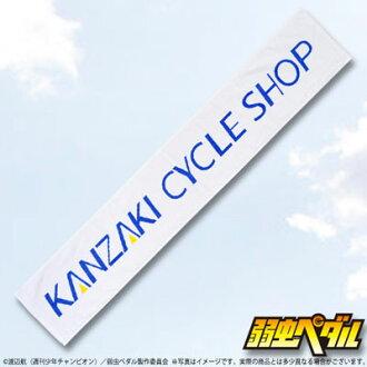 Yowamushi Pedal - Kanzaki Cycle Shop Towel BLUE(Back-order)(弱虫ペダル カンザキサイクルショップタオル BLUE (青))