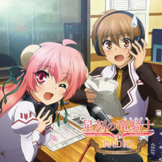 "CD [ONSEN] Radio CD ""Dragonar Academy RADIO -Ash to Eco DokiDoki Ikusei Kouza-""(Released)(CD 【音泉】ラジオCD「星刻の竜騎士RADIO -アッシュとエーコ ドキドキ 育成講座-」)"