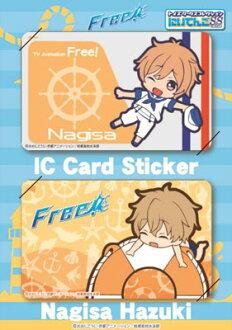Free! - Niitengo SisterS IC Card Sticker: Nagisa(Released)(Free! にいてんごしすたぁず ICカードステッカー 渚)