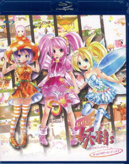 BD gdgd Fairies Motto! Repeat! Disc(Released)(BD gdgd妖精s (ぐだぐだフェアリーズ) もっと!りぴーと!ディスク (Blu-ray Disc))