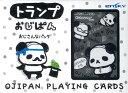 Toy-ipn-9804