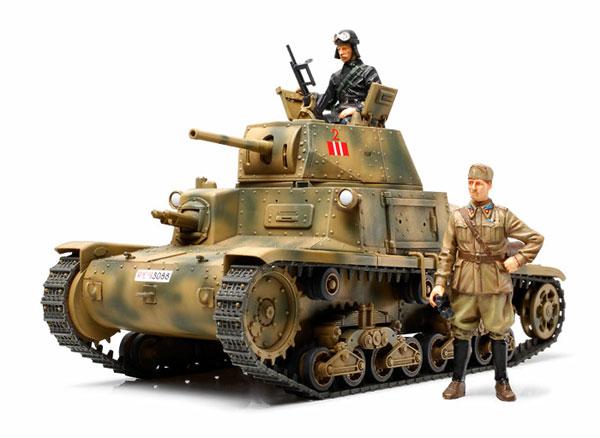 1/35 ミリタリーミニチュアシリーズ No.296 イタリア中戦車 M13/40 カーロ・アルマート プラモデル[タミヤ]《取り寄せ※暫定》