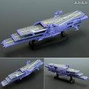 コスモフリートスペシャル 宇宙戦艦ヤマト2199 ガイペロン級多層式航宙空母 <ランベア>[メガハウス]《発売済・在庫品》