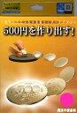 Toy-000503