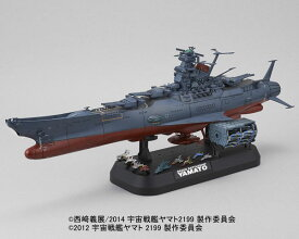 宇宙戦艦ヤマト2199 1/1000 宇宙戦艦ヤマト2199 コスモリバースVer. プラモデル(再販)[バンダイ]《発売済・在庫品》