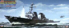 1/700 スカイウェーブシリーズ 米国海軍 アーレイ・バーク級イージス駆逐艦 フライトII DDG-78 ポーター(再販)[ピットロード]《取り寄せ※暫定》