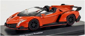 kyosho original 164 lamborghini veneno roadster orangereleased 164 lamborghini veneno roadster
