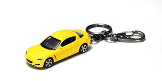 1/64 Mazda RX-8 Keychain (Yellow)