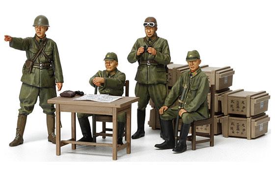 1/35 ミリタリーミニチュアシリーズ No.341 日本陸軍将校セット プラモデル[タミヤ]《取り寄せ※暫定》