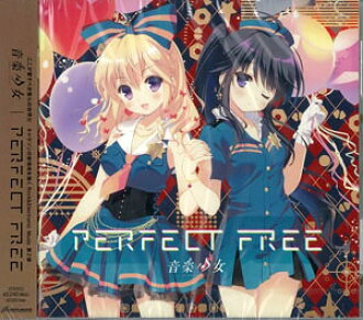 "CD 音楽少女 2nd Album 「Perfect Free」 通常盤(CD Ongaku Shoujo 2nd Album ""Perfect Free"" Regular Edition(Back-order))"