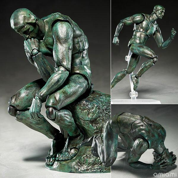 figma テーブル美術館 考える人(再販)[フリーイング]《発売済・在庫品》