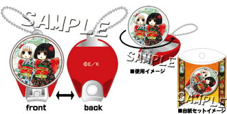 Hozuki no Reitetsu - Nail Clipper Charm: Zashiki Warashi(Released)(鬼灯の冷徹 爪切りチャーム 座敷童子)